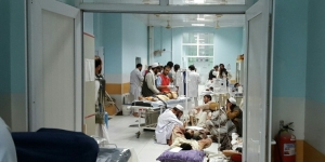 Hospital before attack